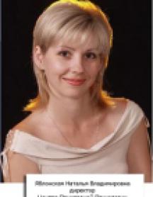 Наталья Яблонская